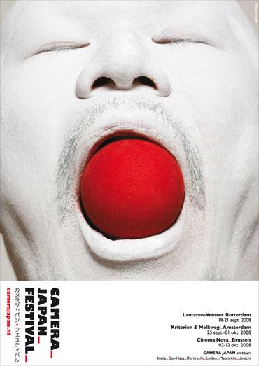 camera japan poster