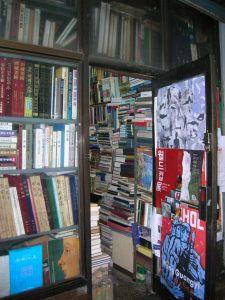 books ad infinitum